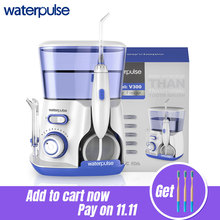 Waterpulse Oral-Irrigator Floss Teeth-Cleaner Oral-Hygiene V300B Dental 5-Jet 10-Pressures