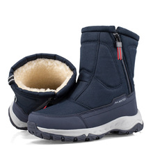 Short Boots Cotton Shoes Zipper Warm-Side Outdoor Plus Winter Men Casual New Thick Couple