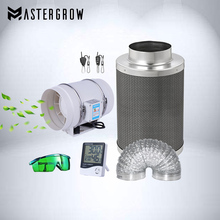 Centrifugal-Fan AIR-FILTER-KIT Growing-Tent Activated-Carbon Hydroponics Indoor Led-Plant-Light