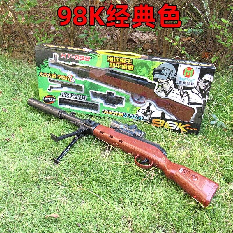 水弹038-SKU1.jpg