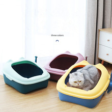 Litter-Box Furniture Tray-House Toilet Pet-Products Cat Closed-Sandbox Self-Cleaning