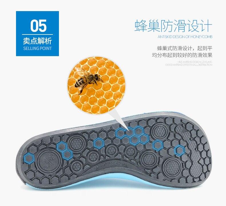 浮潜鞋详情_12