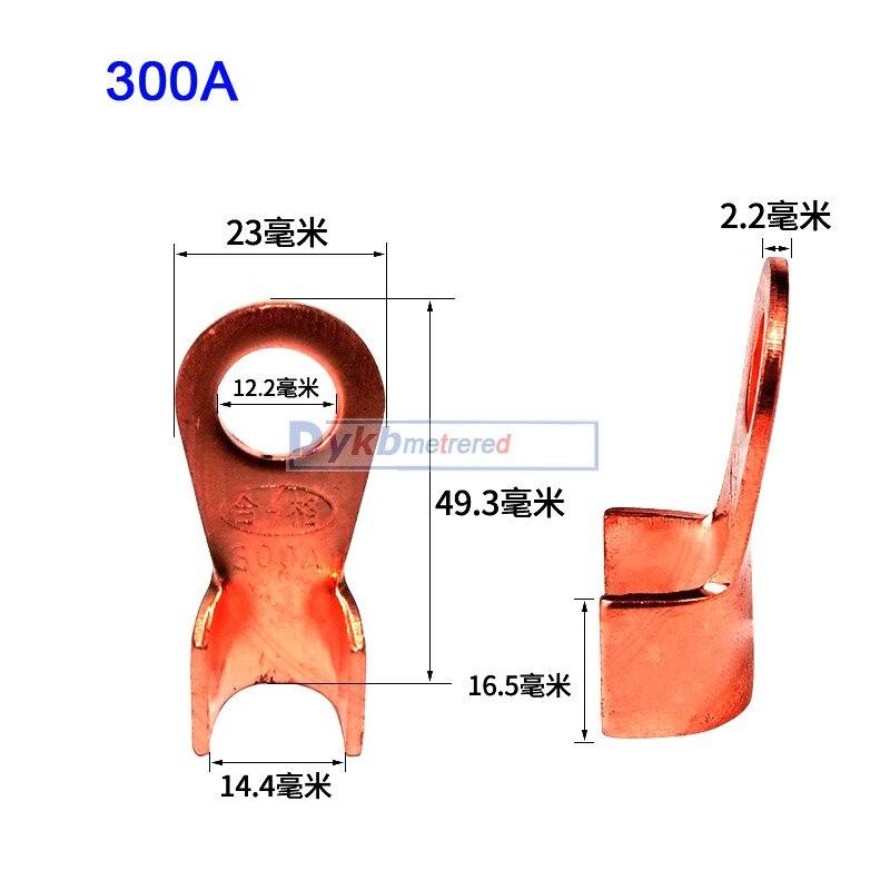 300A-1