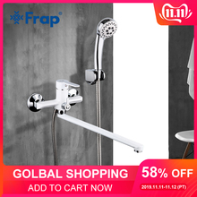 Frap Bath Shower Faucet Pipe 35cm Brass Body-Surface White Outlet Spray-Painting 1set