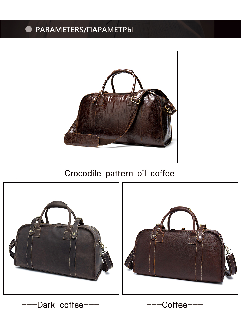 Crocodile Pattern Travel Bags Women Duffle Bag H Luggage Leather Traveling Bag H bag Corssbody With Strap Black
