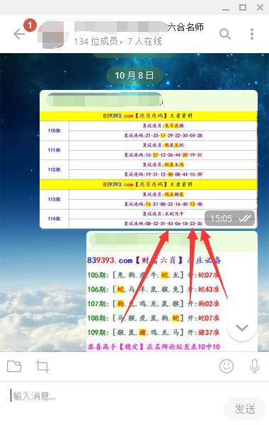 H8264daa259294f23a52ad1e048e75e6ba.jpg (380×600)