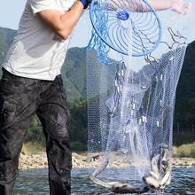 Bottom-Chain Mesh Nest Fishing-Bait-Equipment Fish-Net Hand-Throwing Nylon Whire Spread