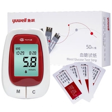 Glucometer-Meter Sugar-Tester Test-Strips Yuwell Blood 740 50pcs