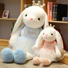 Kawaii Baby Plush-Toy Sleep-Pillow Rabbit Doll Crown Cute Toy Gift Stuffed Animal-Bunny