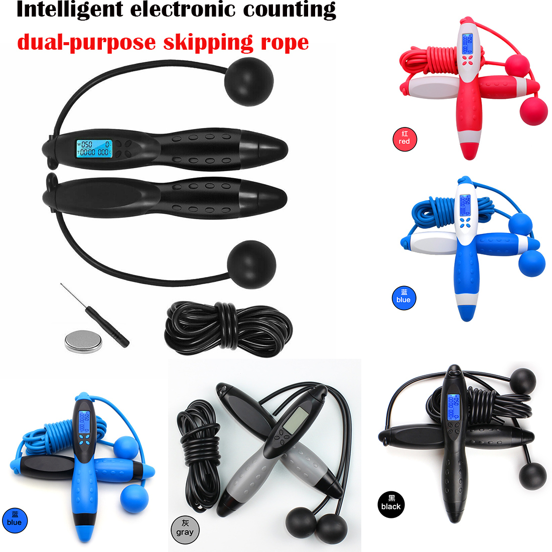 Digital LCD Jump Jumping Skipping Ropes Calorie Count Counter Timer Gym Fitness