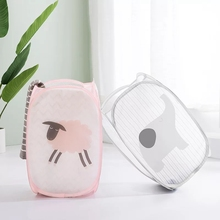 Home Foldable Dirty clothes hamper Mesh Washing Dirty Clothes Laundry Basket Portable
