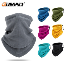 Scarf Gaiter Face-Cover Bicycle-Tube Neck-Warmer Half-Mask Snowboard Winter Bandana Cycling