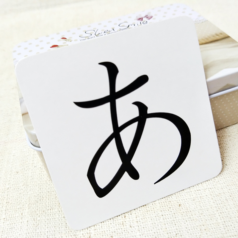 Poker Iron box Japanese Kana New Product Custom DIY Character Picture Free literacy Card Early Childhood Education Enlightenment