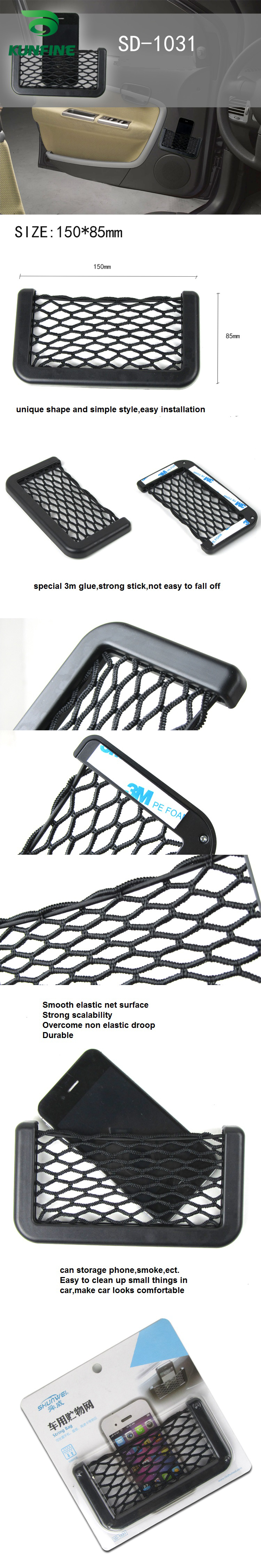 Car Multifunctional Phone Storage Net String Bag Phone Holder Ticket Pocket F