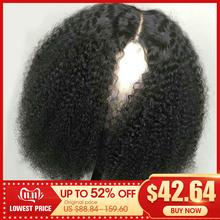 Human-Hair Wigs Curly Afro Kinky Lace-Front Glueless Black Women Brazilian 150%Density