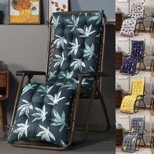 Seat-Pad Chair Sun-Lounger Patio Japanese-Style Garden Outdoor Leaves Cartoon Deck Starry