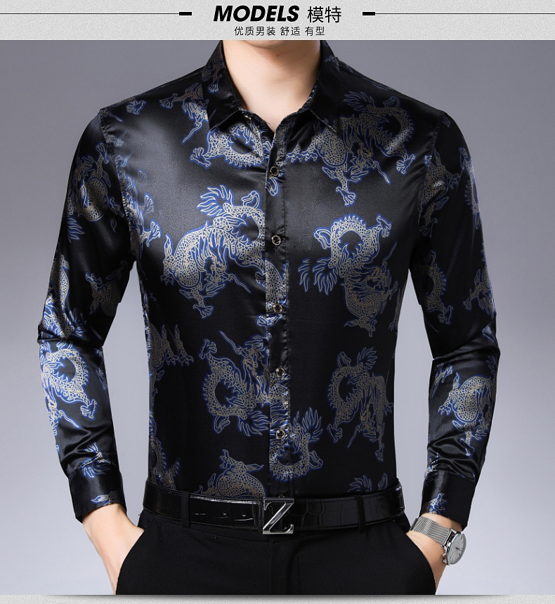 Rrive Mens Patterns Stylish Long Sleeve Slim Fit Button Front Shirts