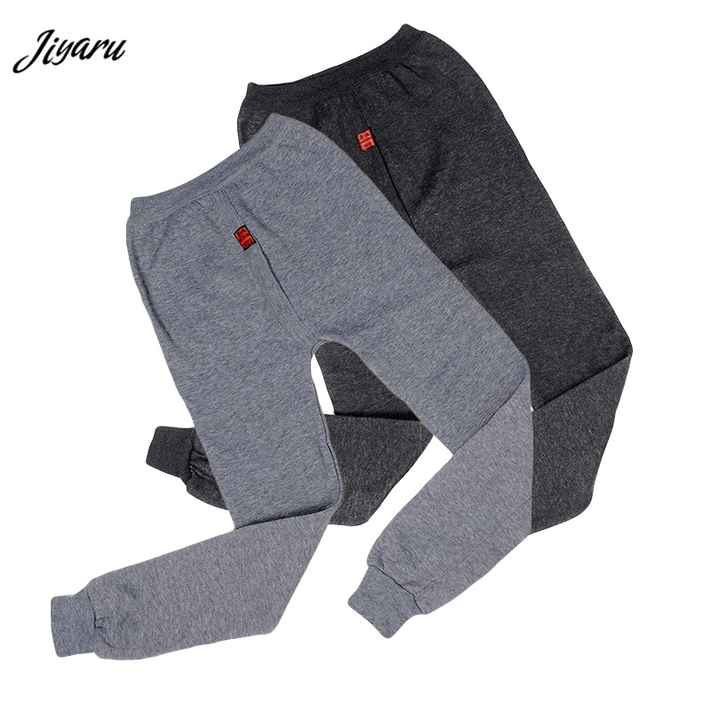 Underwear Leggings Long-Johns Warm Breathable Men Wnter New Thick for Male Basic title=