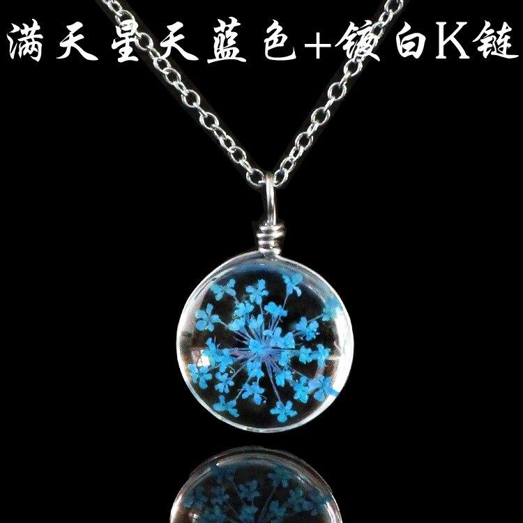 Starry sky and blue sky+ RhodiumK chain