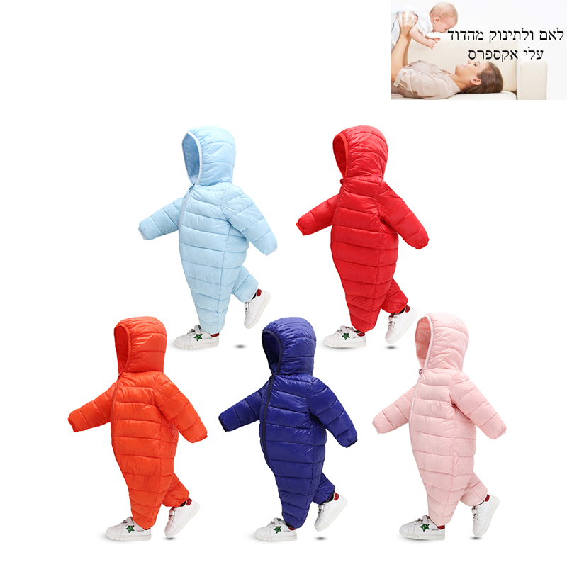 baby winter clothes outwear thickness new born boy girl long sleeve hooded jumpsuit toddler infant warm costume cottons onesie