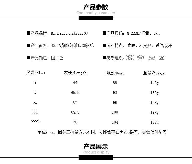 新目标背心详情_04.jpg