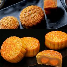 150g Mooncake Mold with 4pcs Flowers Stamps Hand Press Moon Cake Pastry Mould M68E