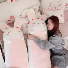 Hug Pillow Sleeping-Throw Bunny Stuffed Pink Rabbit-Girl Lolita Long 80--120cm-Giant