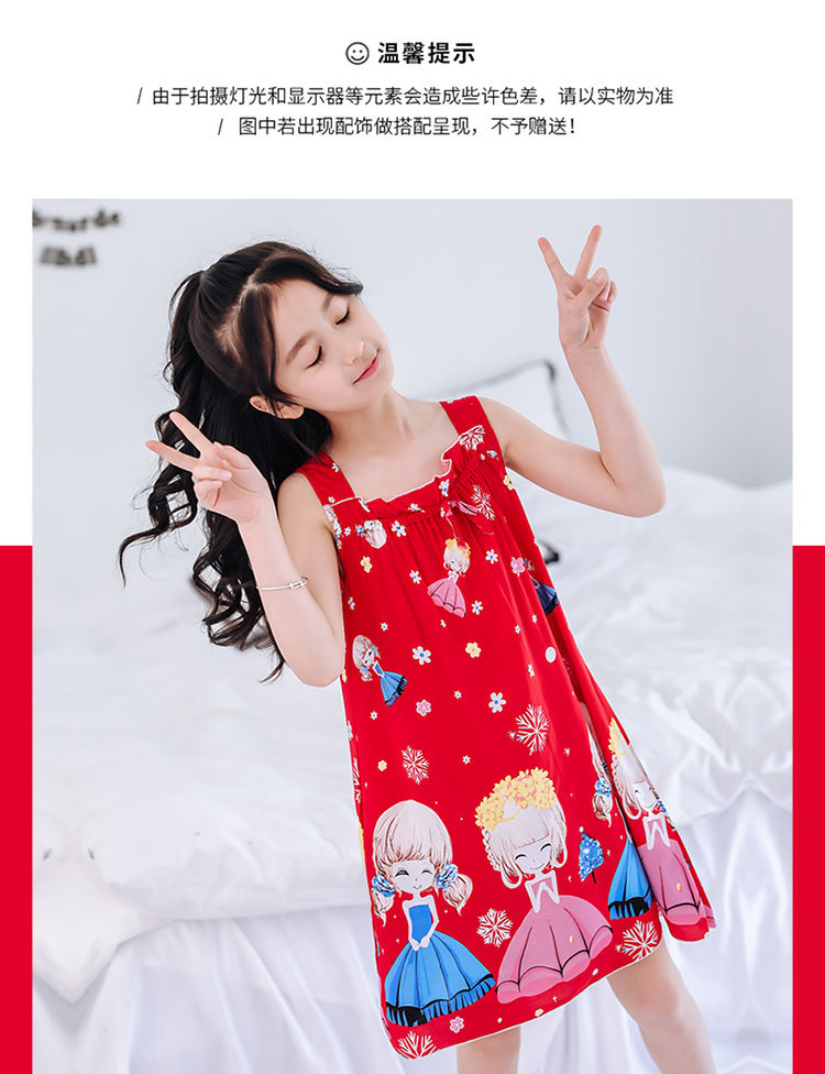 First Ring-Pajamas 2019 New Cotton Girls Summer Nightdress Girls Summer Nightgown Age 4-20 Years