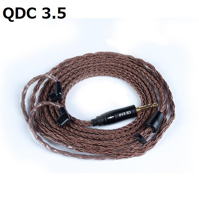 QDC 3.5