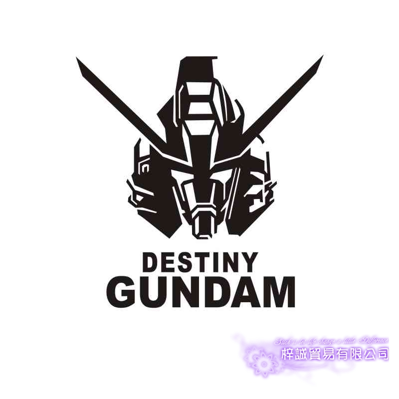 Pegatina GUNDAM Sticker Anime Cartoon Car Decal Sticker Destiny Vinyl Wall Stickers  Decor Home Decoration