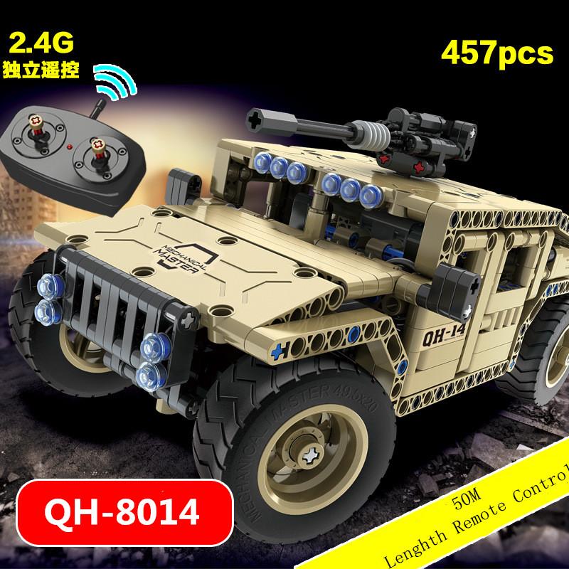 QH-8014 (2)