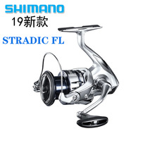 Fishing-Reel Spinning 2500 C3000 Shimano Stradic 1000 9KG FL Body-X-Protect HAGANE New