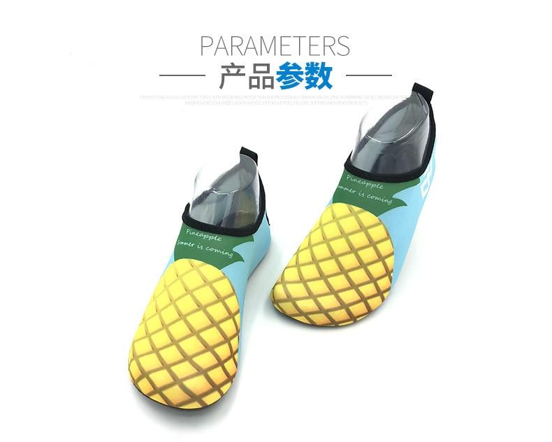 浮潜鞋详情_16