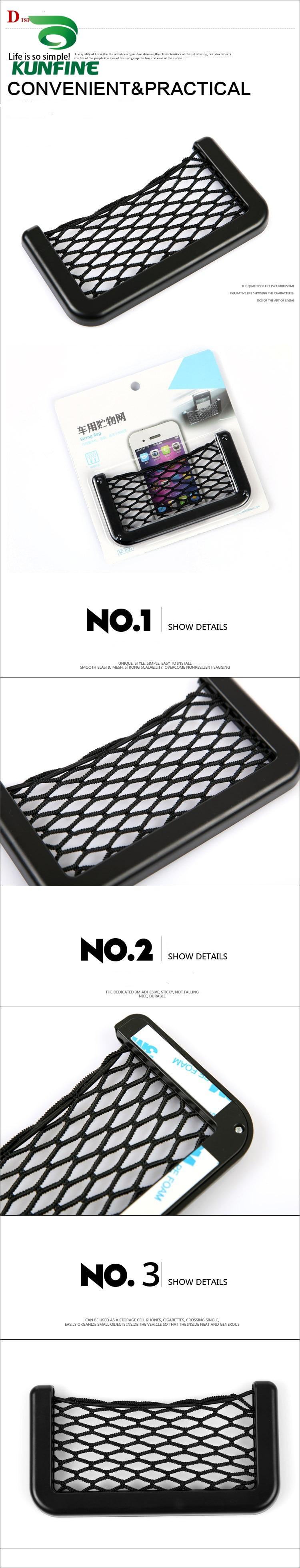 Car Multifunctional Phone Storage Net String Bag Phone Holder Ticket Pocket I