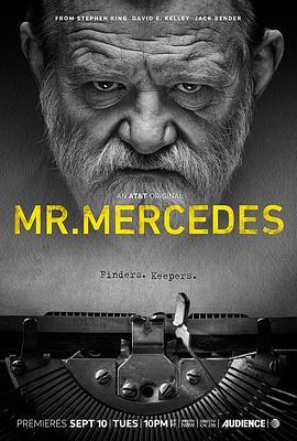 梅赛德斯先生第三季