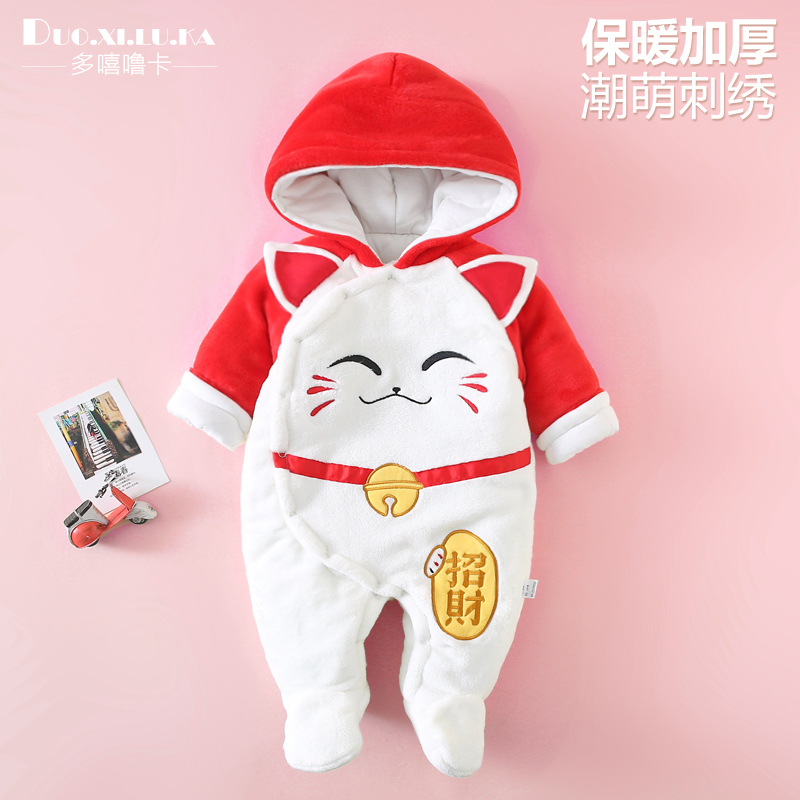 Autumn Winter Newborn Baby Clothes Unisex Christmas Clothes Boys Rompers Kids Costume For Girl Infant Jumpsuit angel wings