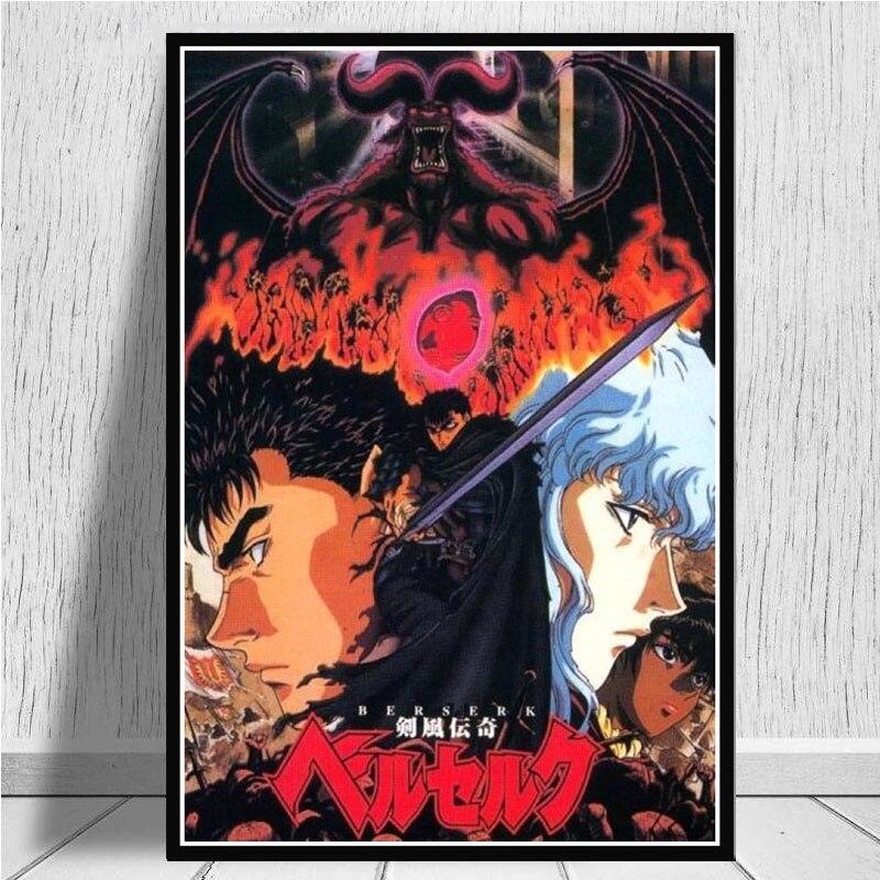 Art Print poster fabric Berserk Gatzu Blood Fight Sword Japan Anime Comic 24x36