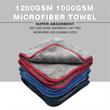 Microfiber Car Cleaning Multicolor Towel