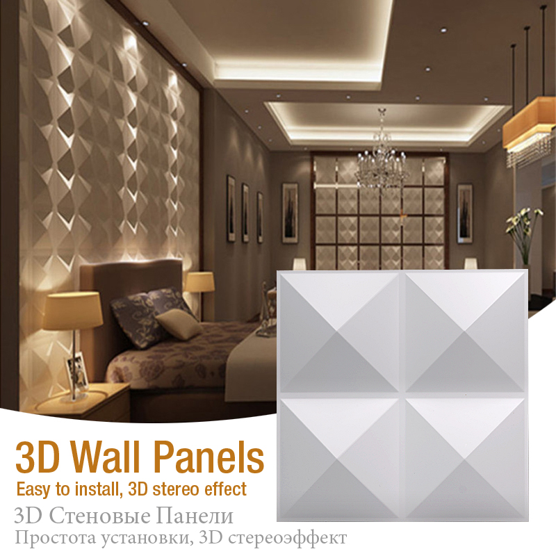 12× 3D PVC DIY Home Wall Panel Wall Sticker Panel Wallpaper Living Room Decor US