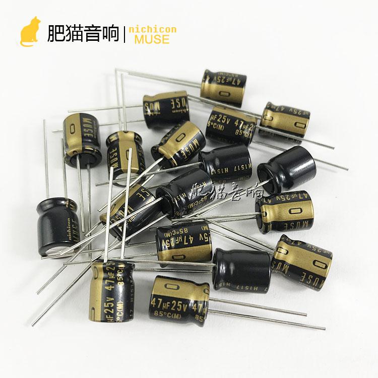 25V4.7uf DIP aluminum electrolytic capacitor orange HiFi Audio Capacitors