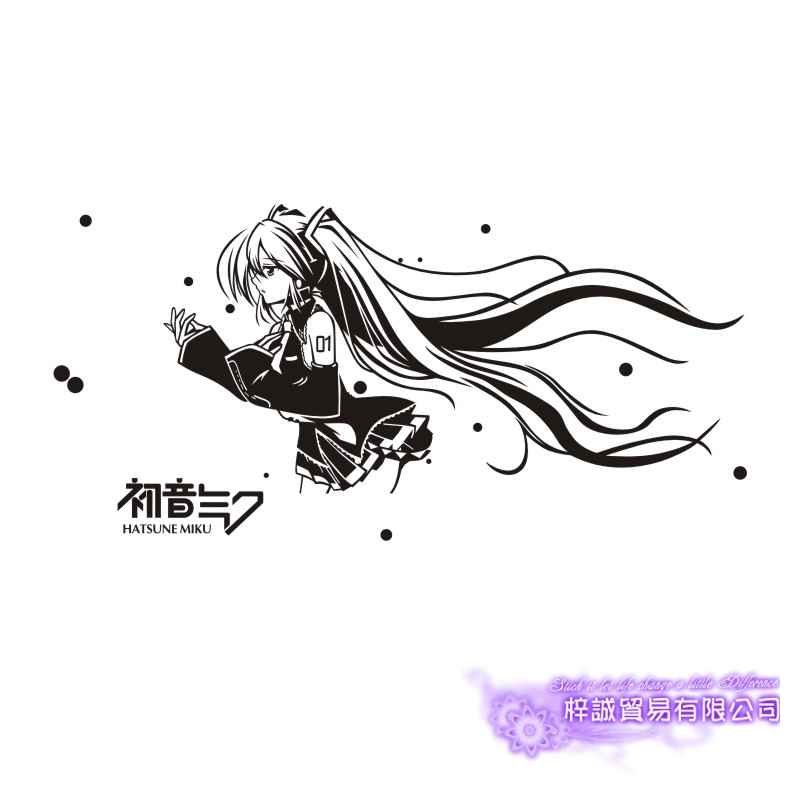DCTAL Hatsune Miku Wall Decal Anime Cartoon Car Sticker Vinyl Wall Stickers Decal Decor Home Decorative Decoration