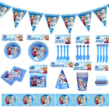 Disney Frozen Princess Snow Queen Theme Birthday Party Decorations Kids Girl Party Supplies Decor Baby Birthday Tableware Set(China)