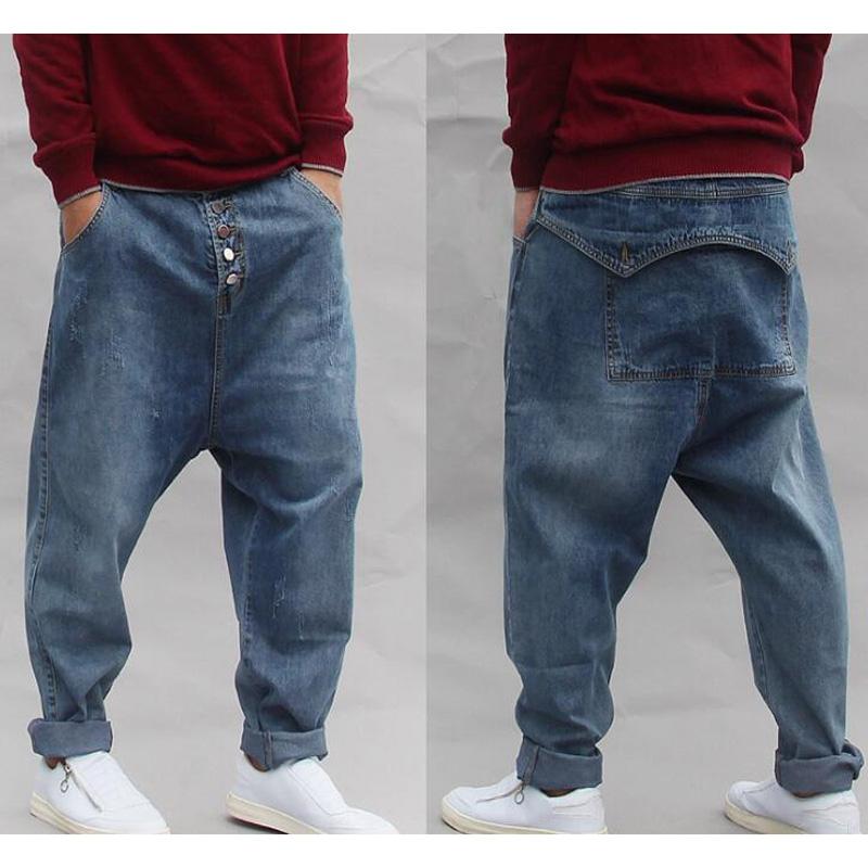 hip hop style baggy jeans