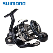 6--1bb Fishing-Reel Spinning Ratio-Saltwater Shimano Stradic SW Low-Gear And 8000/10000-Series