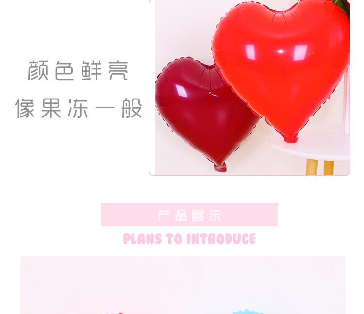 纯色爱心气球详情页_05.jpg