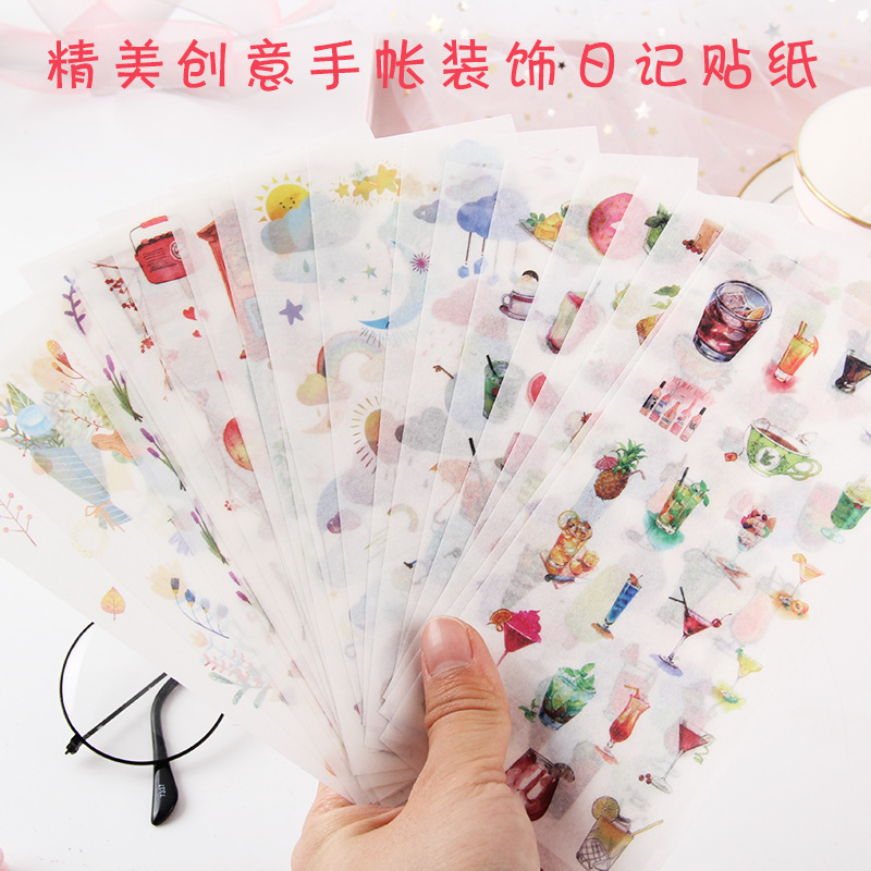6 pcs/pack Guide Sunny Weather World Attractions Journal Decorative Stationery Stickers Scrapbooking DIY Diary Album Stick Lable
