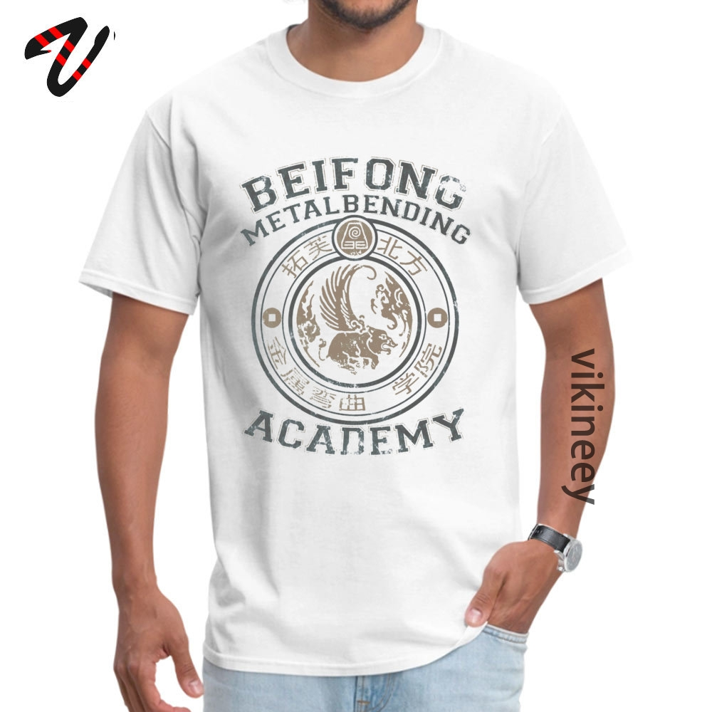Leisure Tees Company Short Sleeve Mens Tshirts TpicOriginaltitle Funny ostern Day Tops T Shirt Round Collar Wholesale Beifong Metalbending Academy  Silver & Beige 6309 white