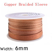 Wire-Wrap Sleeve Braided Cable Anti-Interference Sheath Copper Metal Width 6mm Signal-Shield