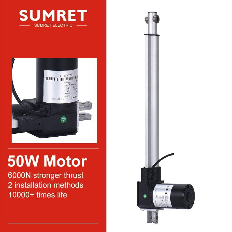 700//800mm stroke 5000N//1100LBS maximum electric linear actuator DC 12V//24V