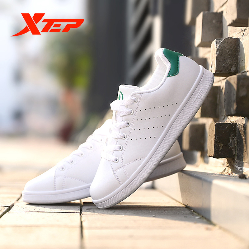 Xtep Men Women Skateboarding Shoe Couple Leather Unisex White Stan Sneakers Casual Breathable Shoes 983218319266 title=